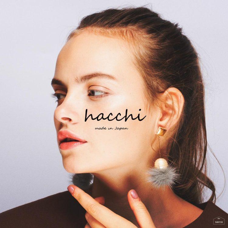 """美濃焼タイルの魅力を引き出すアクセサリーブランド""""hacchi"""""""