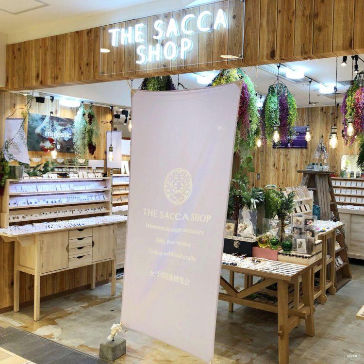 「the sacca shop」梅田エスト店オープン!